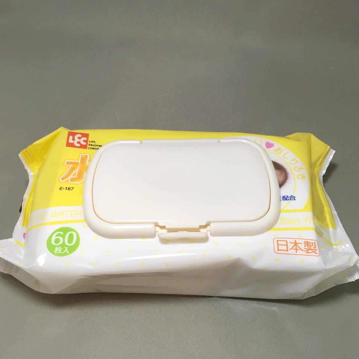 Reusable Baby Wipes Lid - lid on wipes