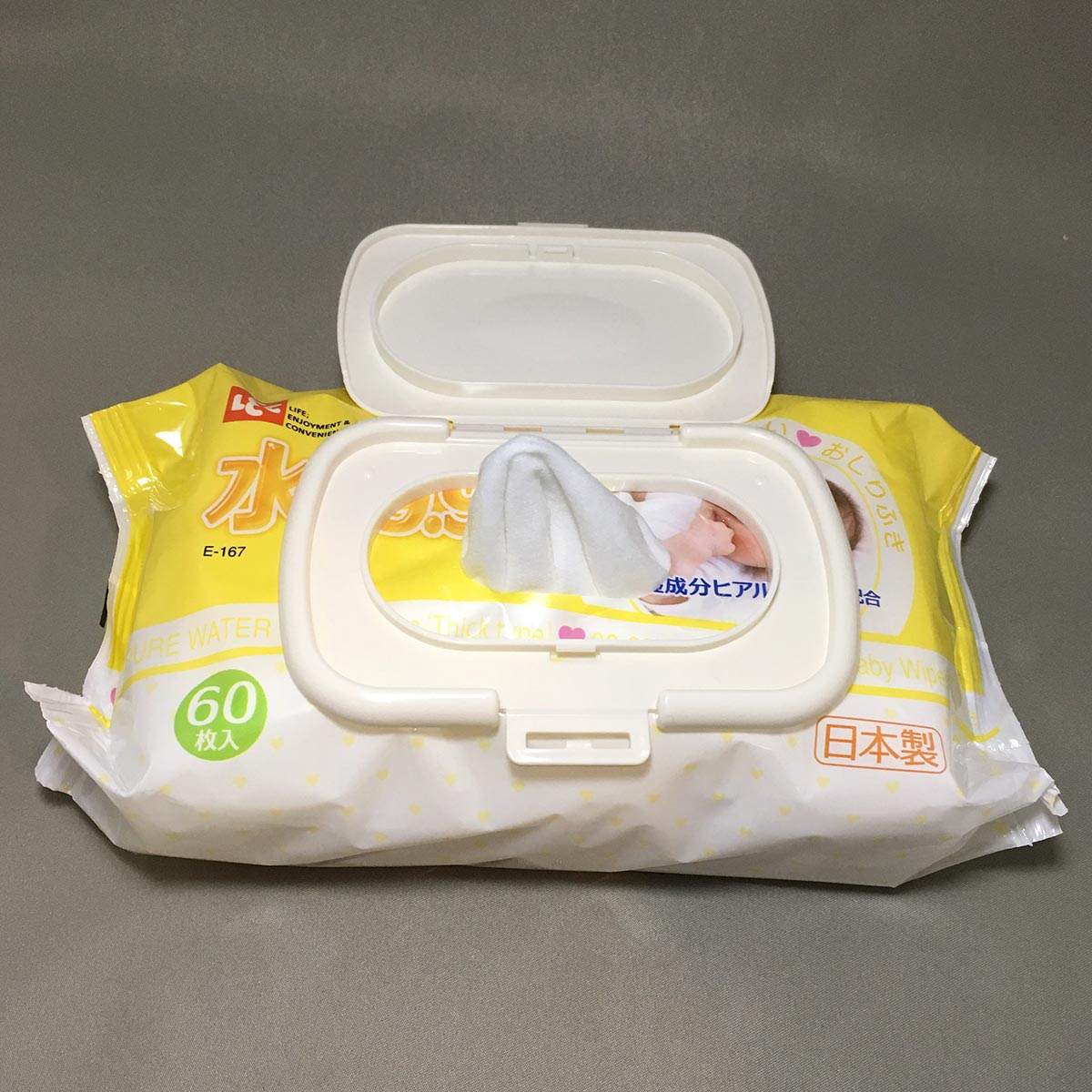 Reusable Baby Wipes Lid - lid on wipes opened