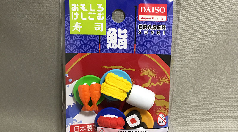 Iwako Erasers Sushi - featured image