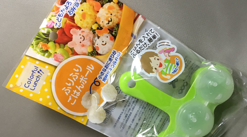 Mini Rice Ball Maker Shaker - Featured Image