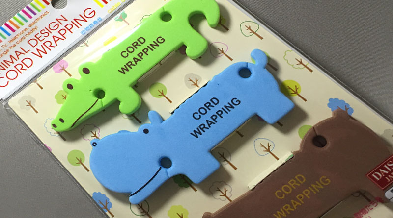 Daiso Animal Design Cord Wrapping - Featured Image