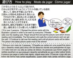 Japanese History Karuta Game - How To Play