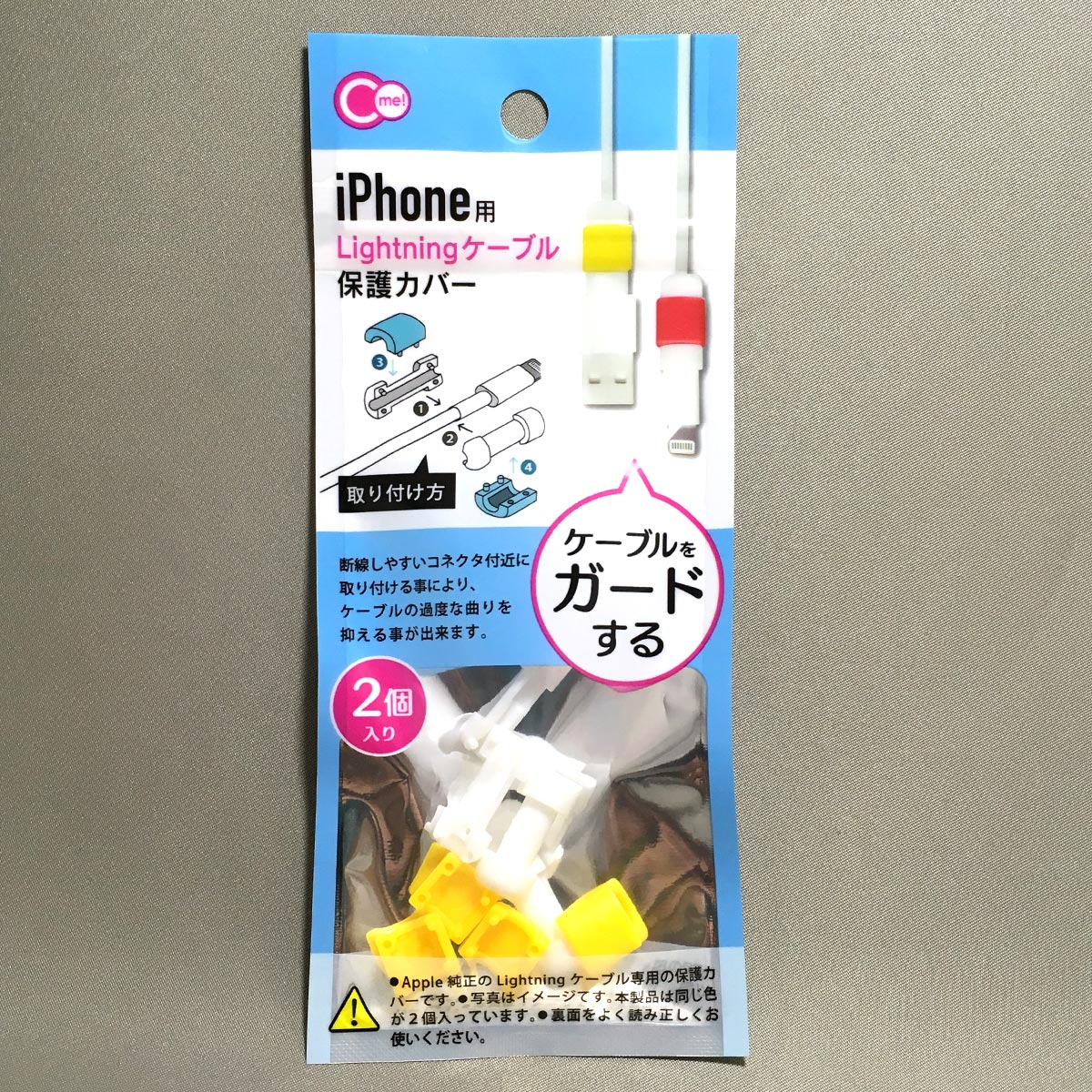 Lightning Cable Protector - Front packaging