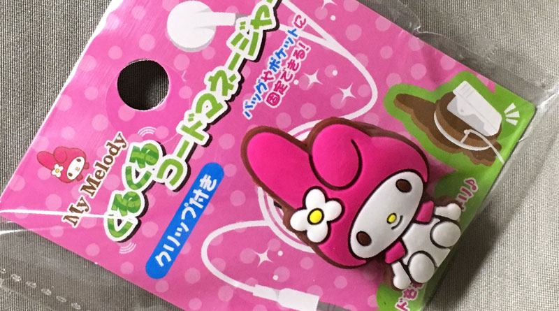 My Melody Cord Manager - featured image