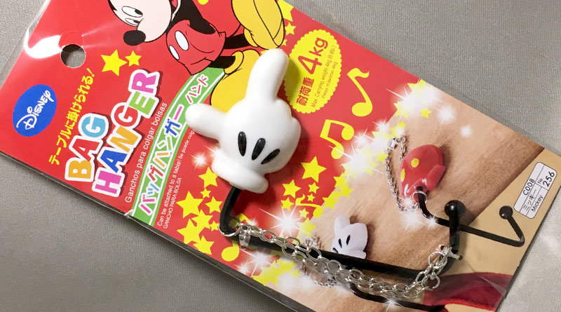 Mickey Bag Hanger - Featured Image