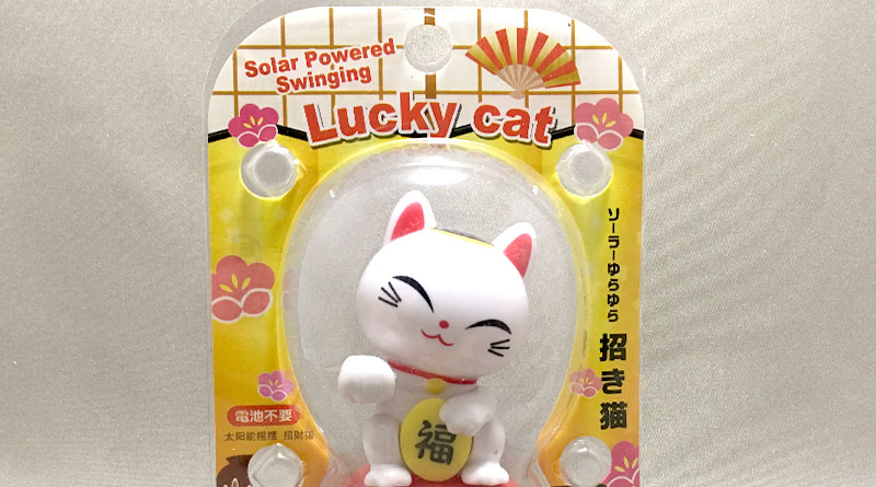 Solar Powered Swinging Lucky Cat - featured image