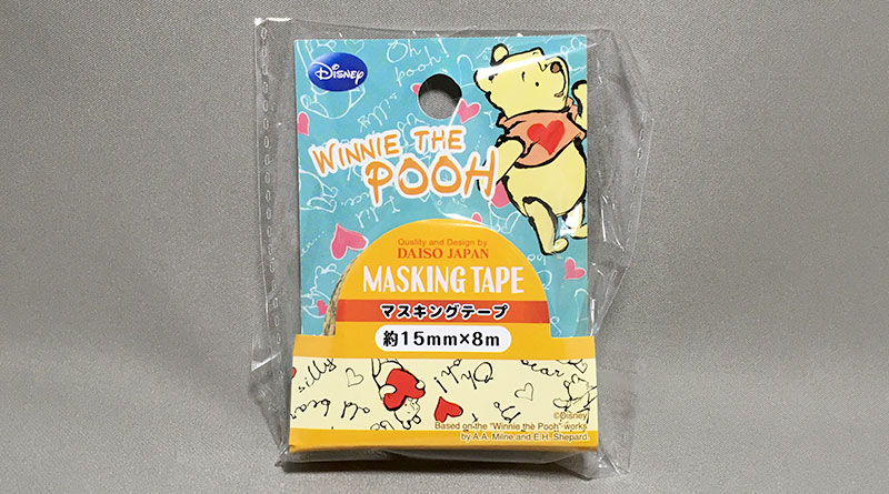 Winnie The Pooh Masking Tape - featured image