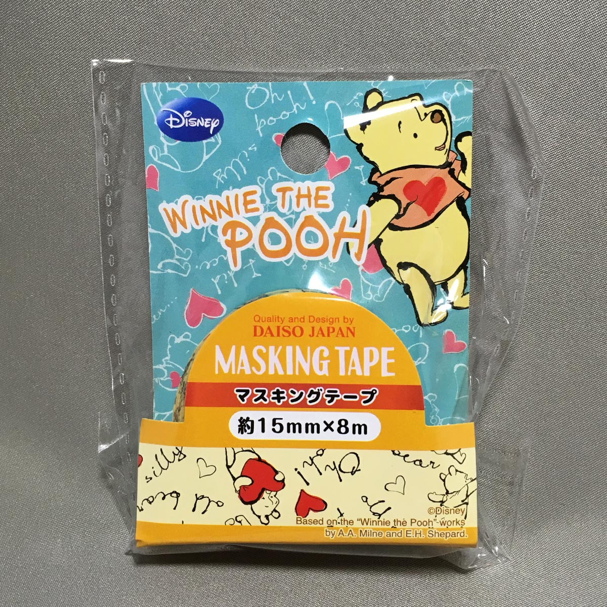 Winnie The Pooh Masking Tape - front packaging
