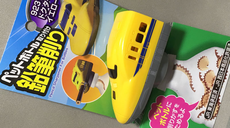Doctor Yellow Pencil Sharpener - Featured image